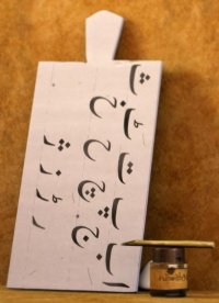 Qalam Ki Taqat Urdu Essay Writing