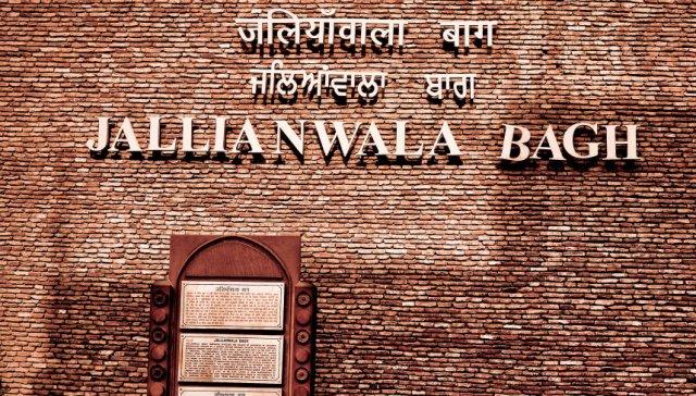 11.Jallianwalabagh