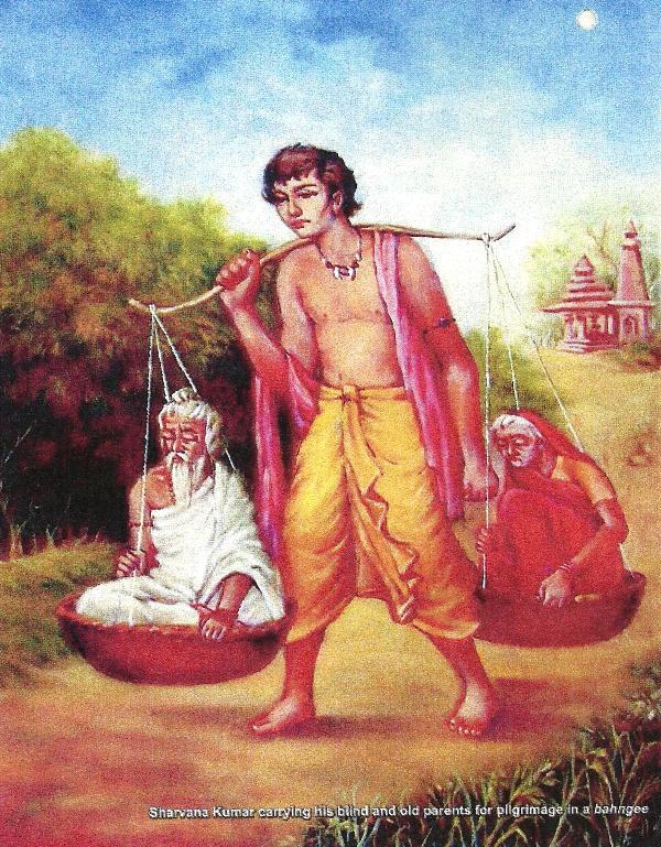 Ramayana sravan