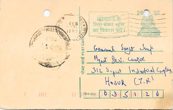 Khushwant postcard address