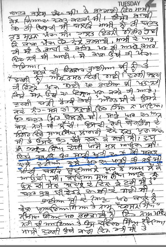 Diary pitaji edited