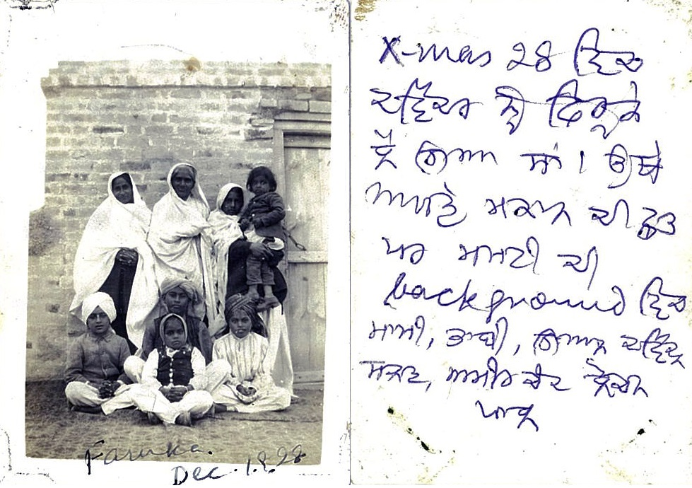 Family in Faruka 1928 Davinder