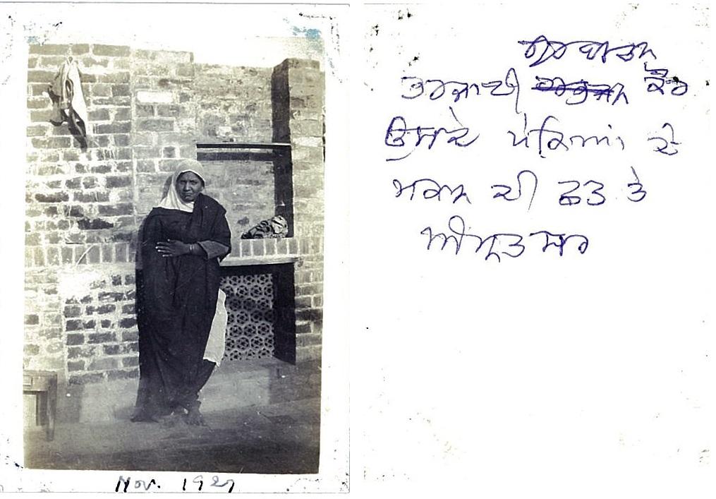 Tayi ji Amritsar Nov 1927