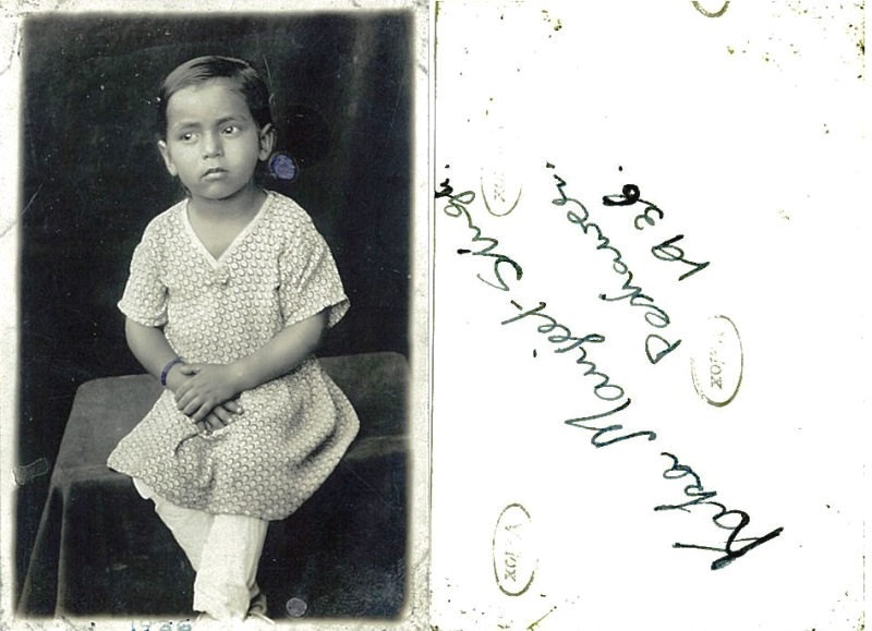 manjit 1936