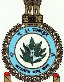 Nabhsa Jeevan Dhara