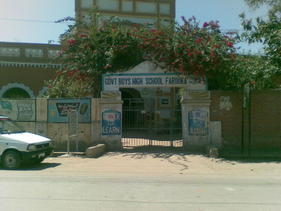govt high school farooka